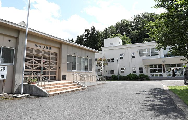 もみじ学園に隣接している黒石養護学校